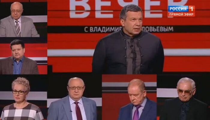 вечер с владимиром Соловьевым 05 04 2021